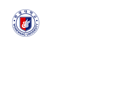 원광대학교 정보통신공학과