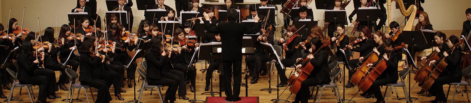 <em>예술문화 발전을 이끌 음악인 양성!</em> 인문대학 음악과