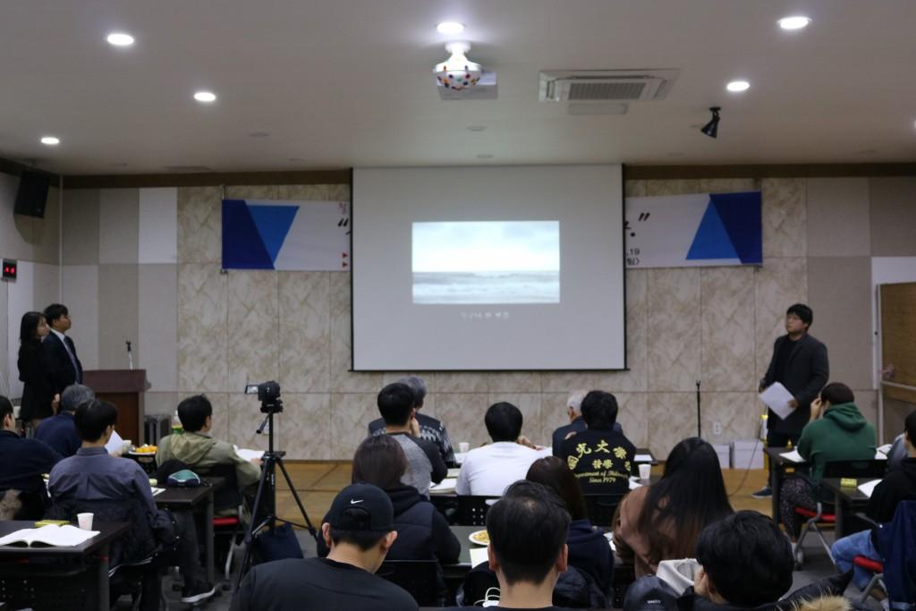 김기훈 발표