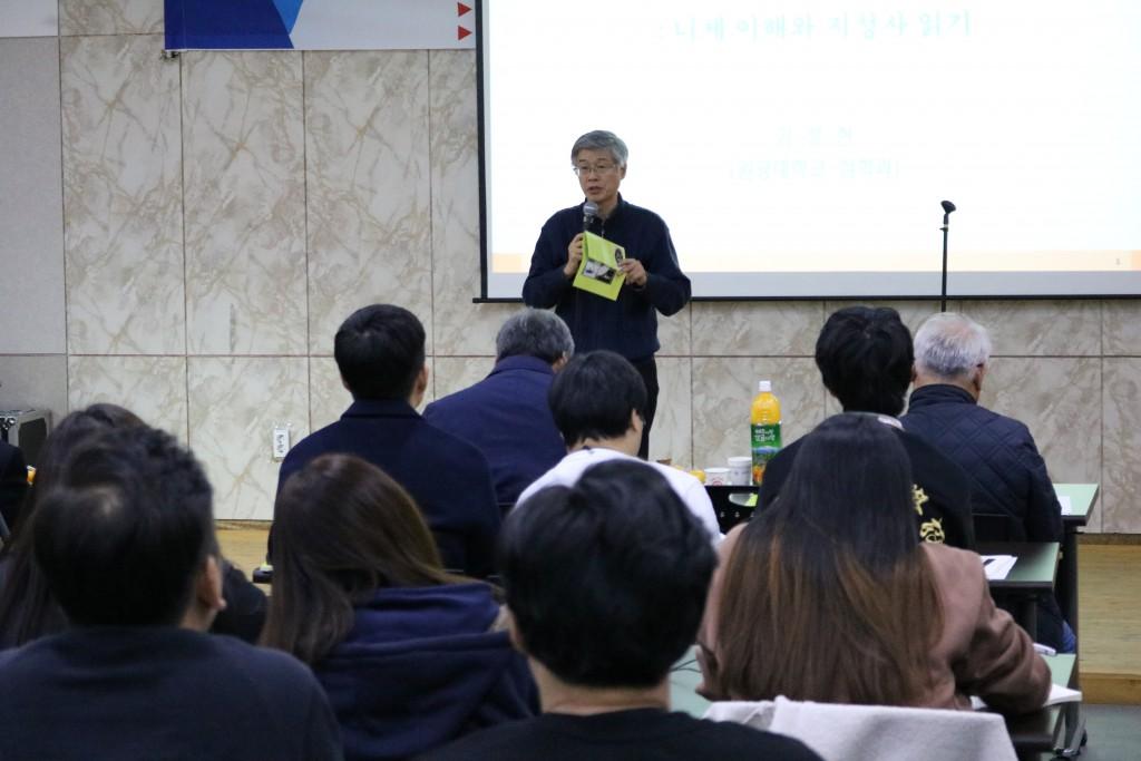김정현교수님